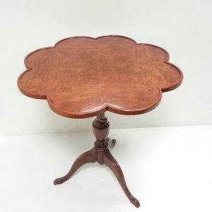 Antique Style Burr Elm Occasional Table